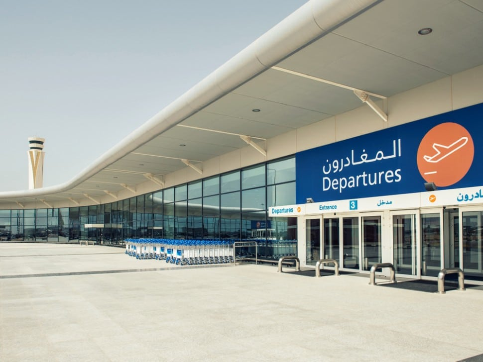 Departures gates of Al Maktoum International Airport.