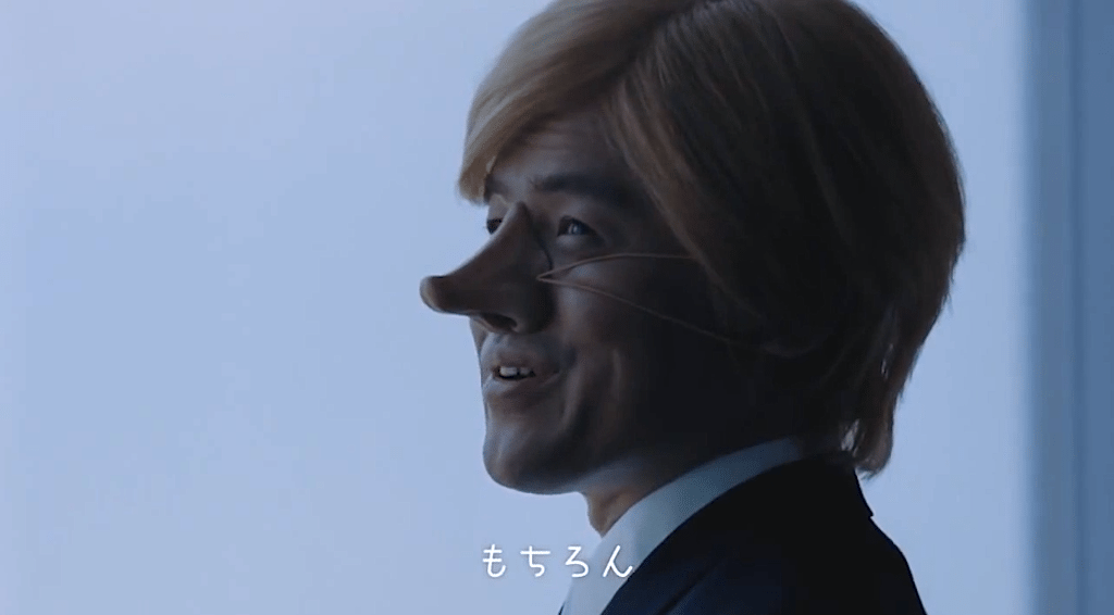 Japanese Airline Promises to Revise Ad After Stereotype Complaints