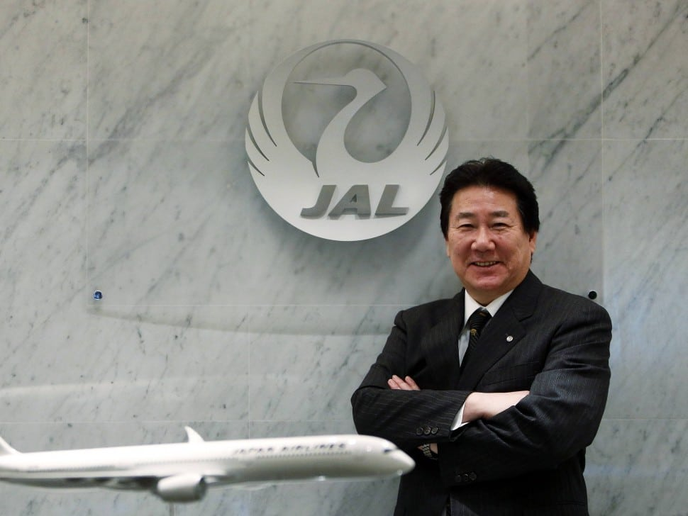 JetBlue Announces Expanded Partnership with JAL on U.S. Domestic Routes