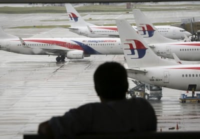 Malaysian Government Releases Data From Missing MH370 Airplane