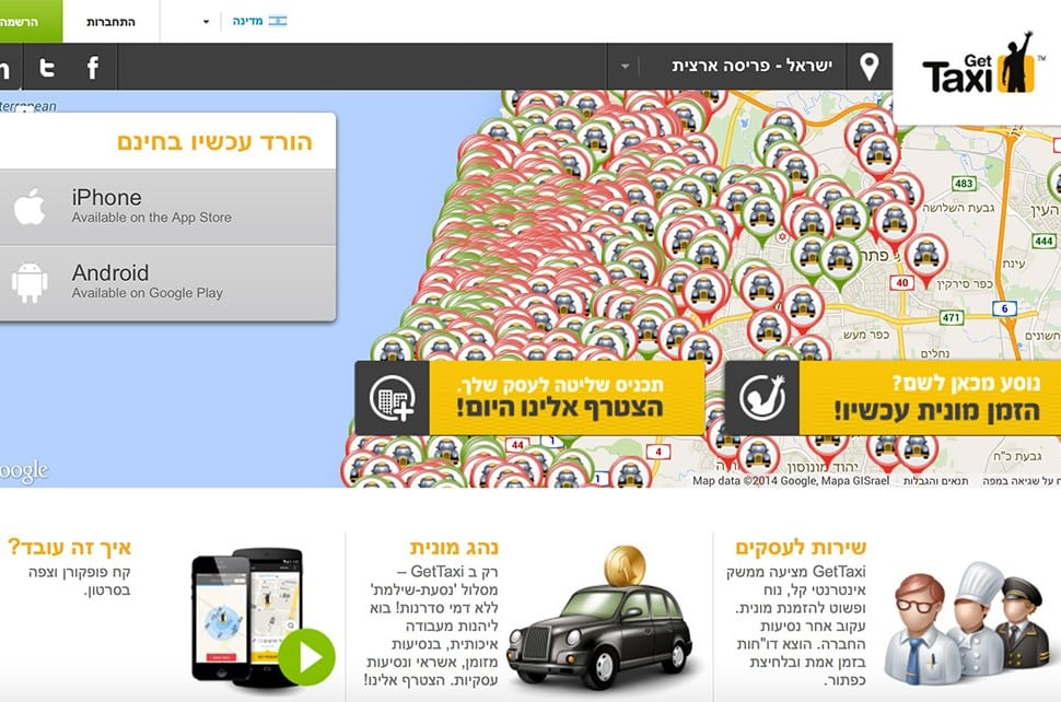 Uber Hires Top Lobbyists to Take on GetTaxi in Israel