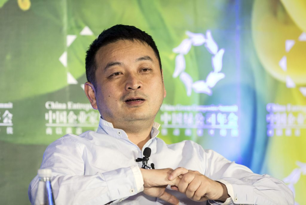 Ctrip Chairman Shrugs Off Impact of Trump Tariff Dispute — For Now