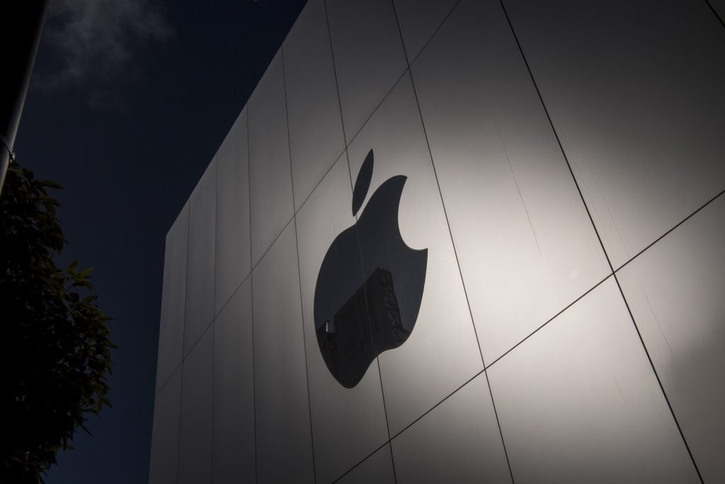Apple, in a rare move, is closing one of its retail stores, like the one pictured here, in Atlantic City.