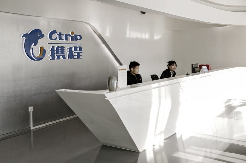 A 2017 view of the lobby of the Shanghai headquarters of Ctrip.com, which has exchanged shares with Naspers, with Naspers swapping its stake in MakeMyTrip for newly issued shares in Ctrip.