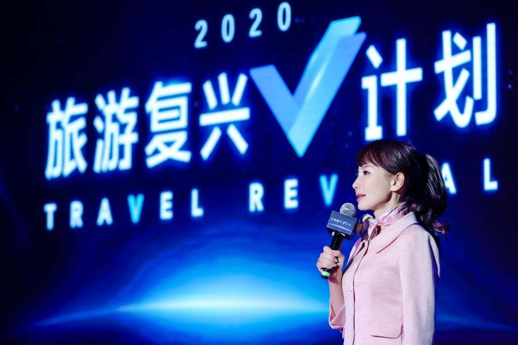 Trip.com CEO Jane Sun speaking at the launch of the OTA's Travel Revival V Plan to stimulate post-coronavirus tourism recovery.