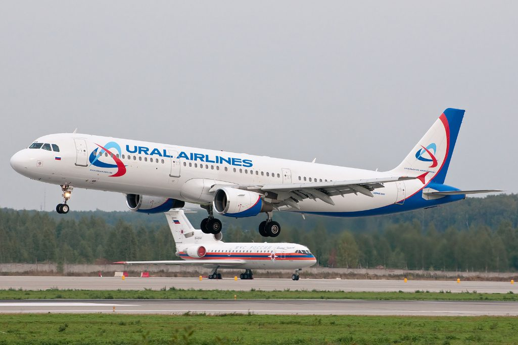 An Ural Airlines Airbus A321-211 in 2011 at Moscow's Domodedovo Airport.