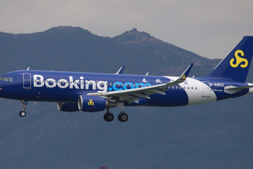 Booking Holdings Takes Solitary Path in Online Travel Debate Over Offering Financial Relief to Partners